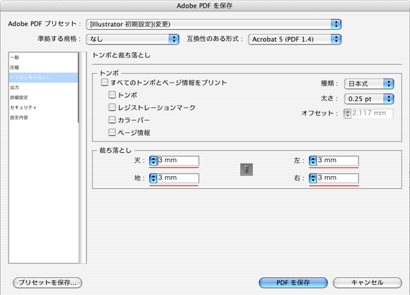 ai-pdf-m2-3