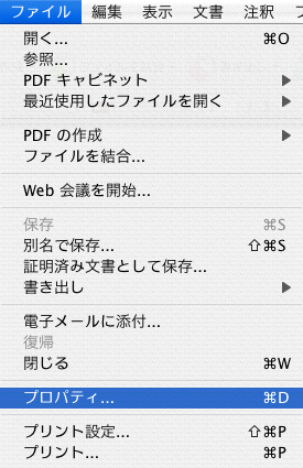 ai-pdf-m3