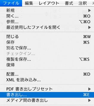 5-output